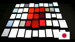 screen_video_technique_flag_jpn